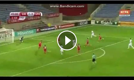 Mitroglou marca golo sensacional ao serviço da Grécia! (Vídeo)